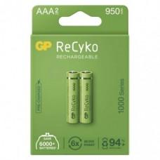 GP Recyko NiMH akkumulátor HR03 (AAA) 950mAh 2db/bliszter 1000 sorozat